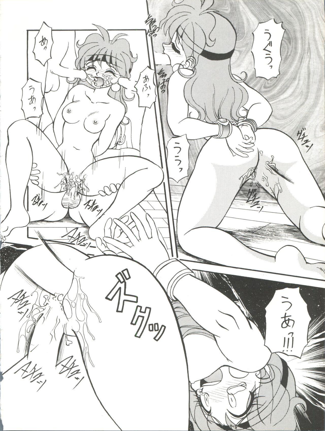 BTB-19.3 Kyou no Ohiru wa Naani 23