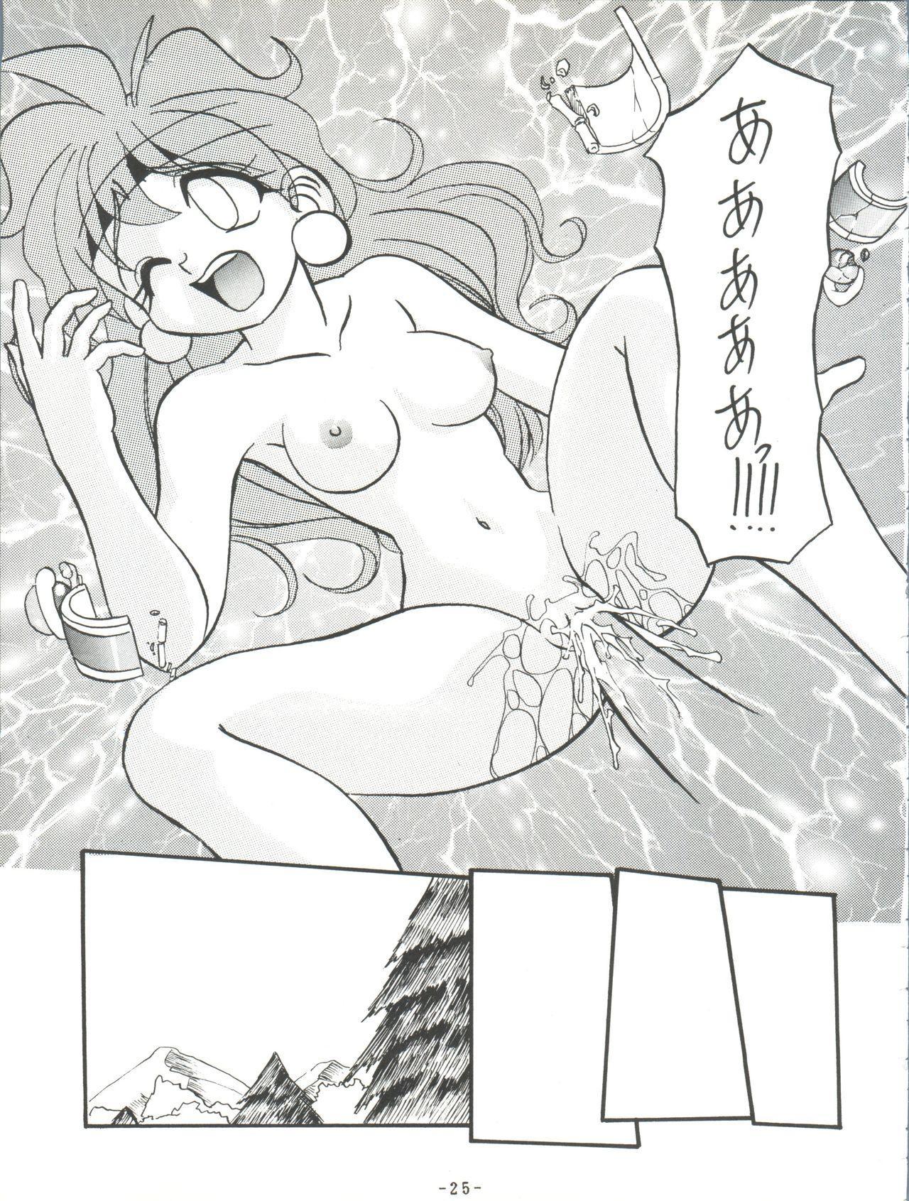 BTB-19.3 Kyou no Ohiru wa Naani 26