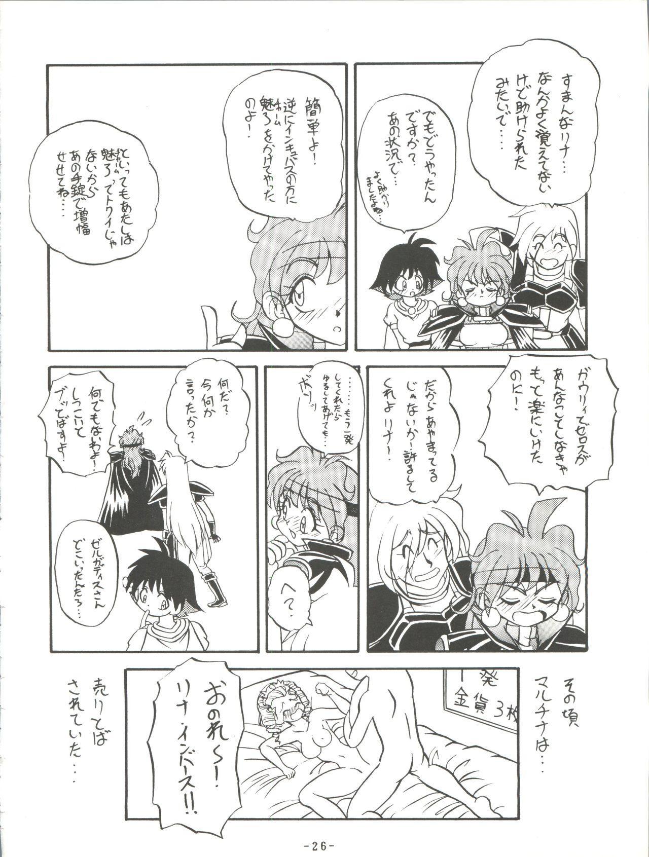 BTB-19.3 Kyou no Ohiru wa Naani 27