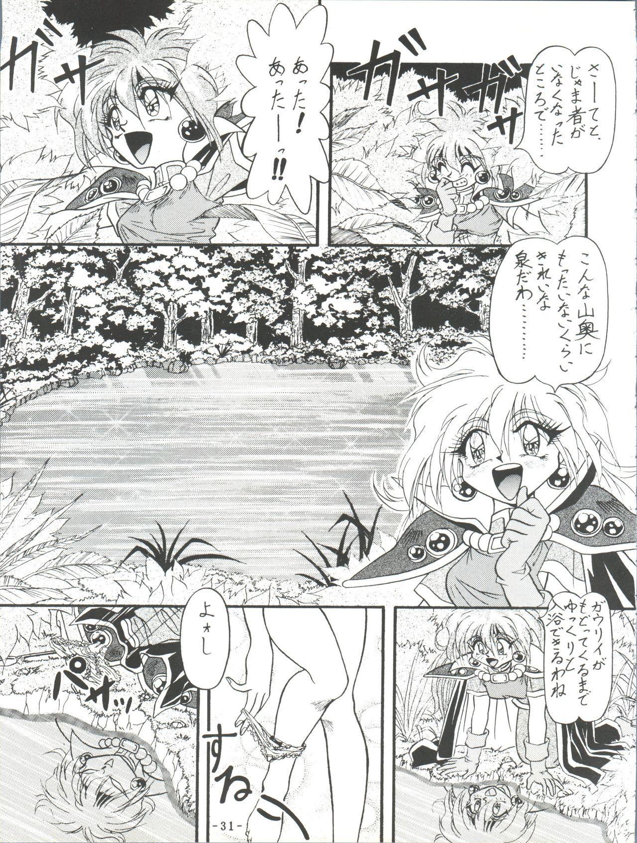 BTB-19.3 Kyou no Ohiru wa Naani 32