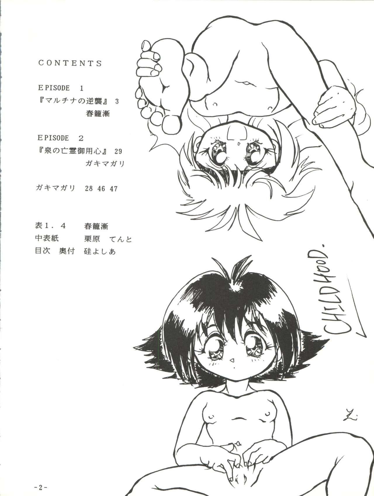 BTB-19.3 Kyou no Ohiru wa Naani 3