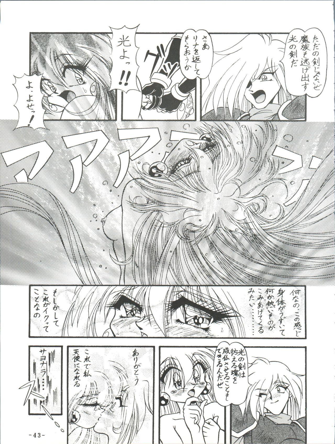 BTB-19.3 Kyou no Ohiru wa Naani 44