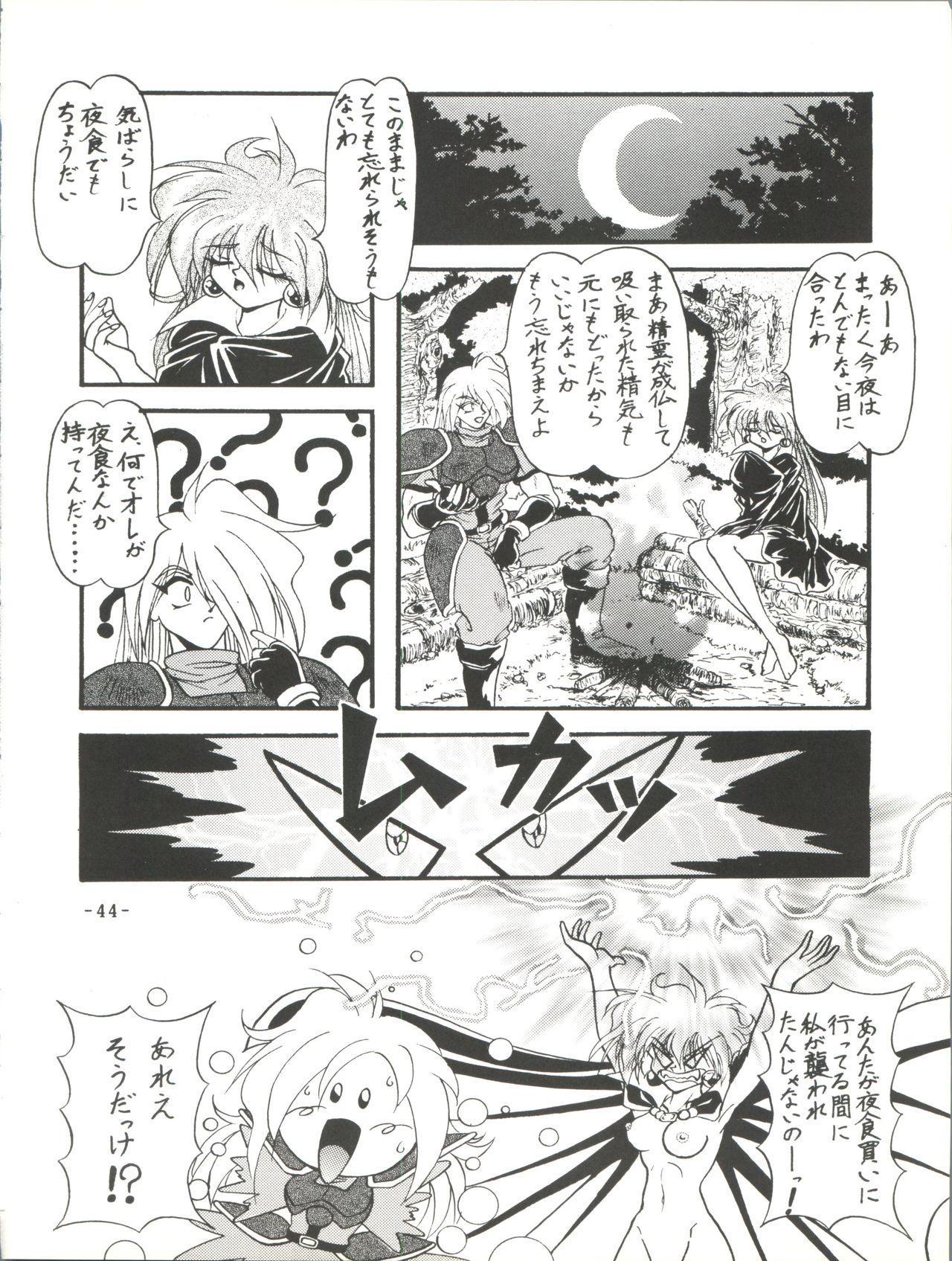 BTB-19.3 Kyou no Ohiru wa Naani 45