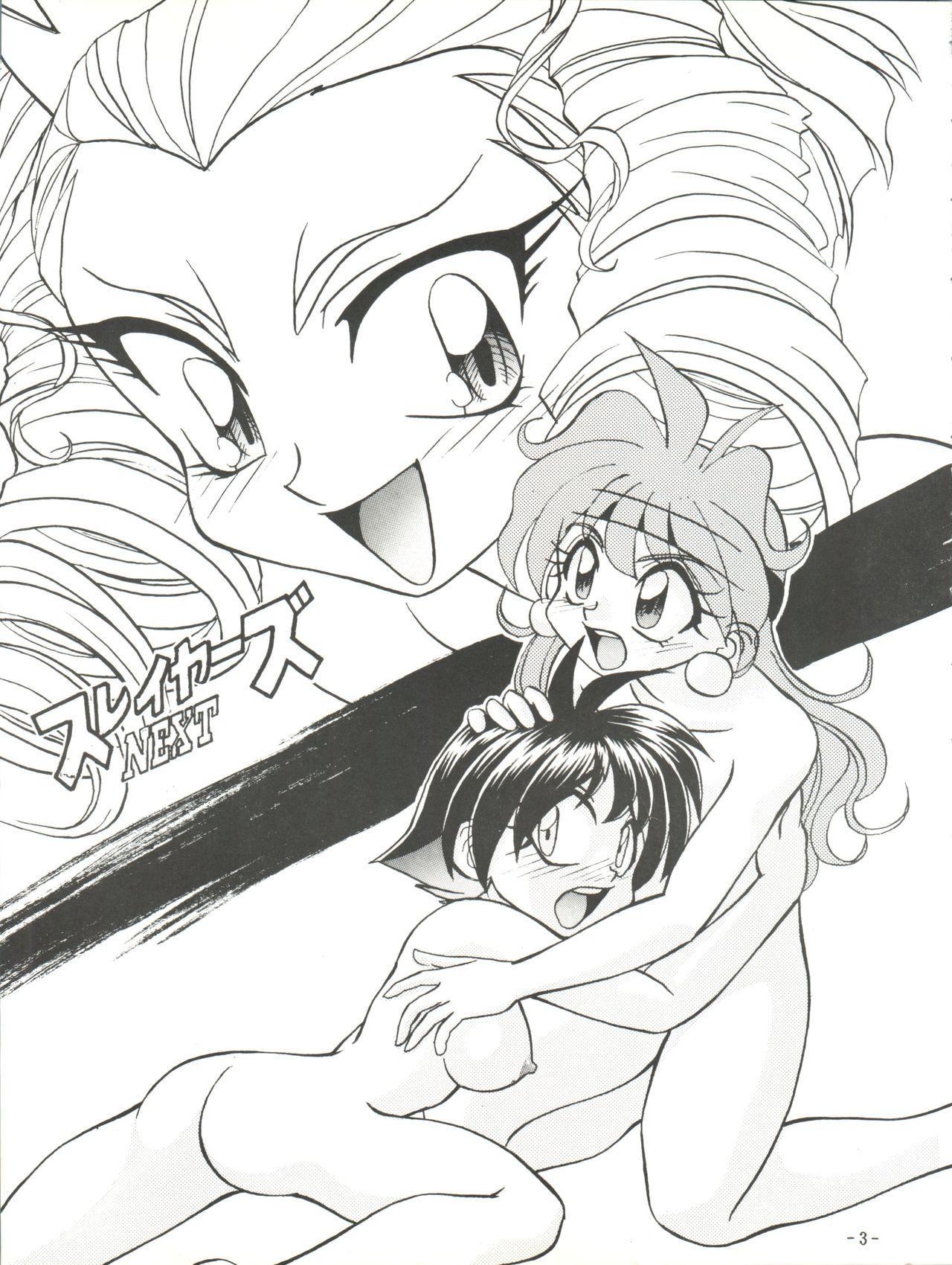 BTB-19.3 Kyou no Ohiru wa Naani 4