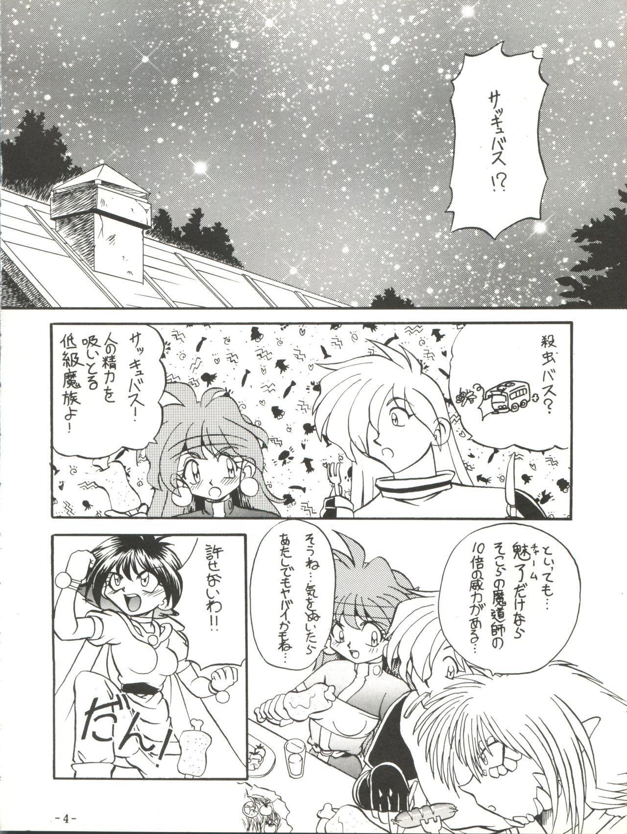 BTB-19.3 Kyou no Ohiru wa Naani 5