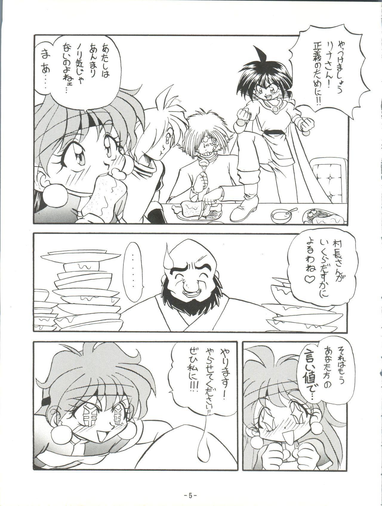 BTB-19.3 Kyou no Ohiru wa Naani 6