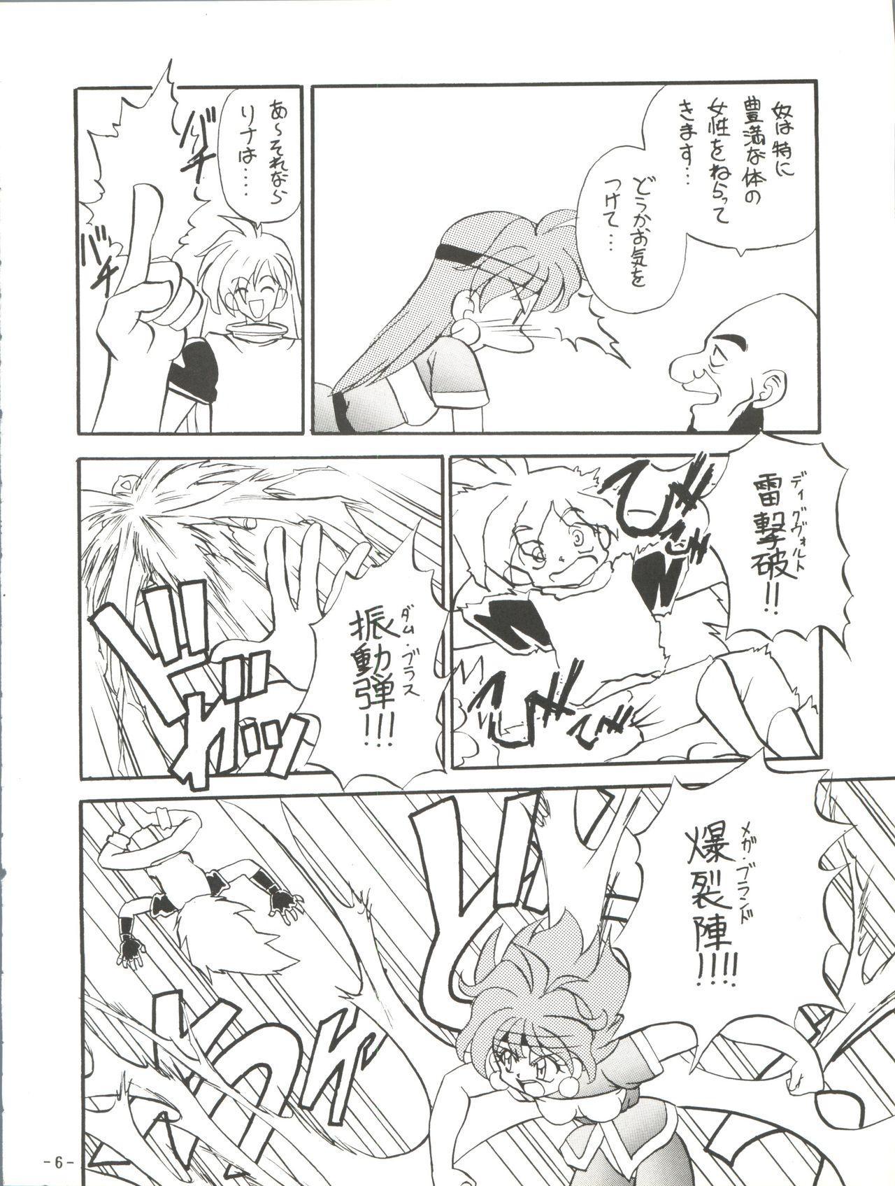 BTB-19.3 Kyou no Ohiru wa Naani 7