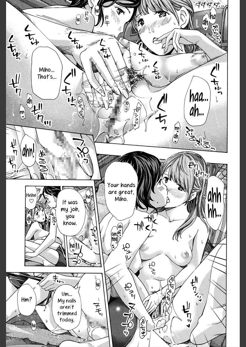 Oheya Sagashi   Looking for Room 14