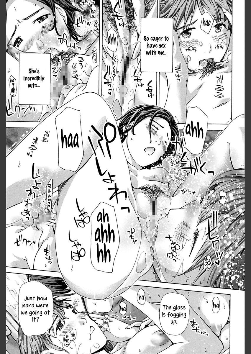 Oheya Sagashi   Looking for Room 16