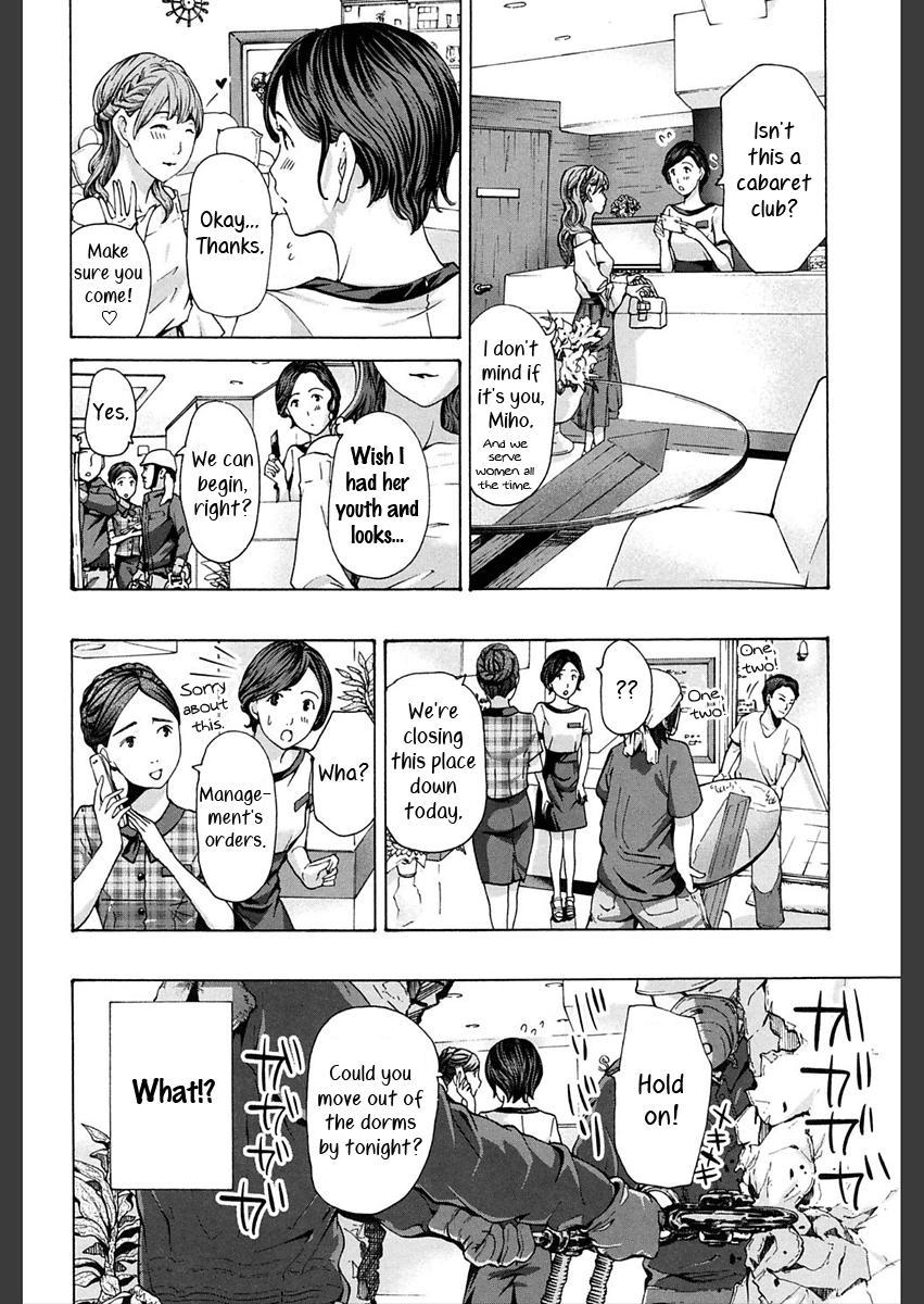 Oheya Sagashi   Looking for Room 1