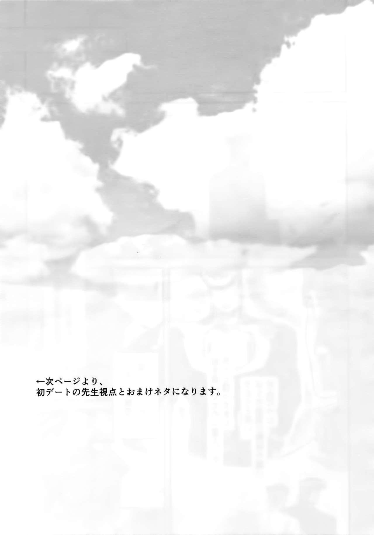 NuruNuru JoRo Sairokubon 91