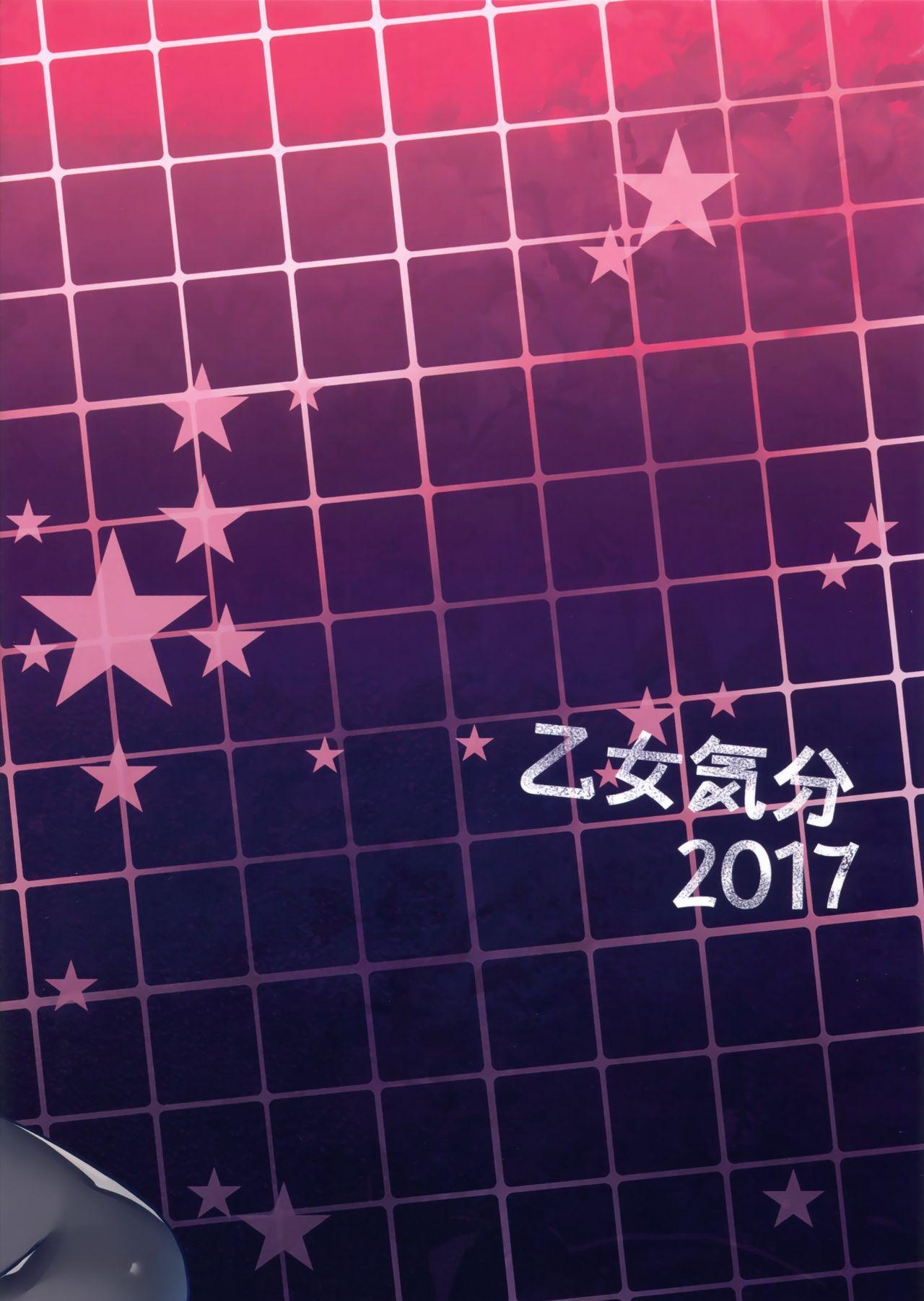 Gakkou de Seishun! 14 29