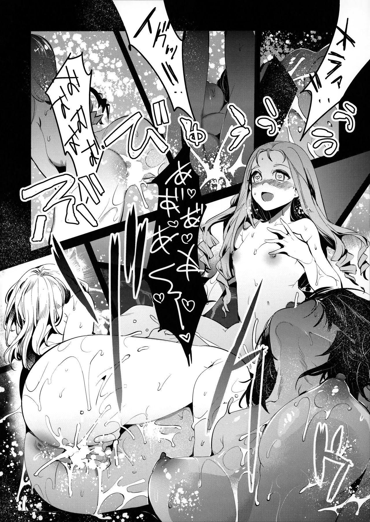 GirlPan Rakugakichou 6 22