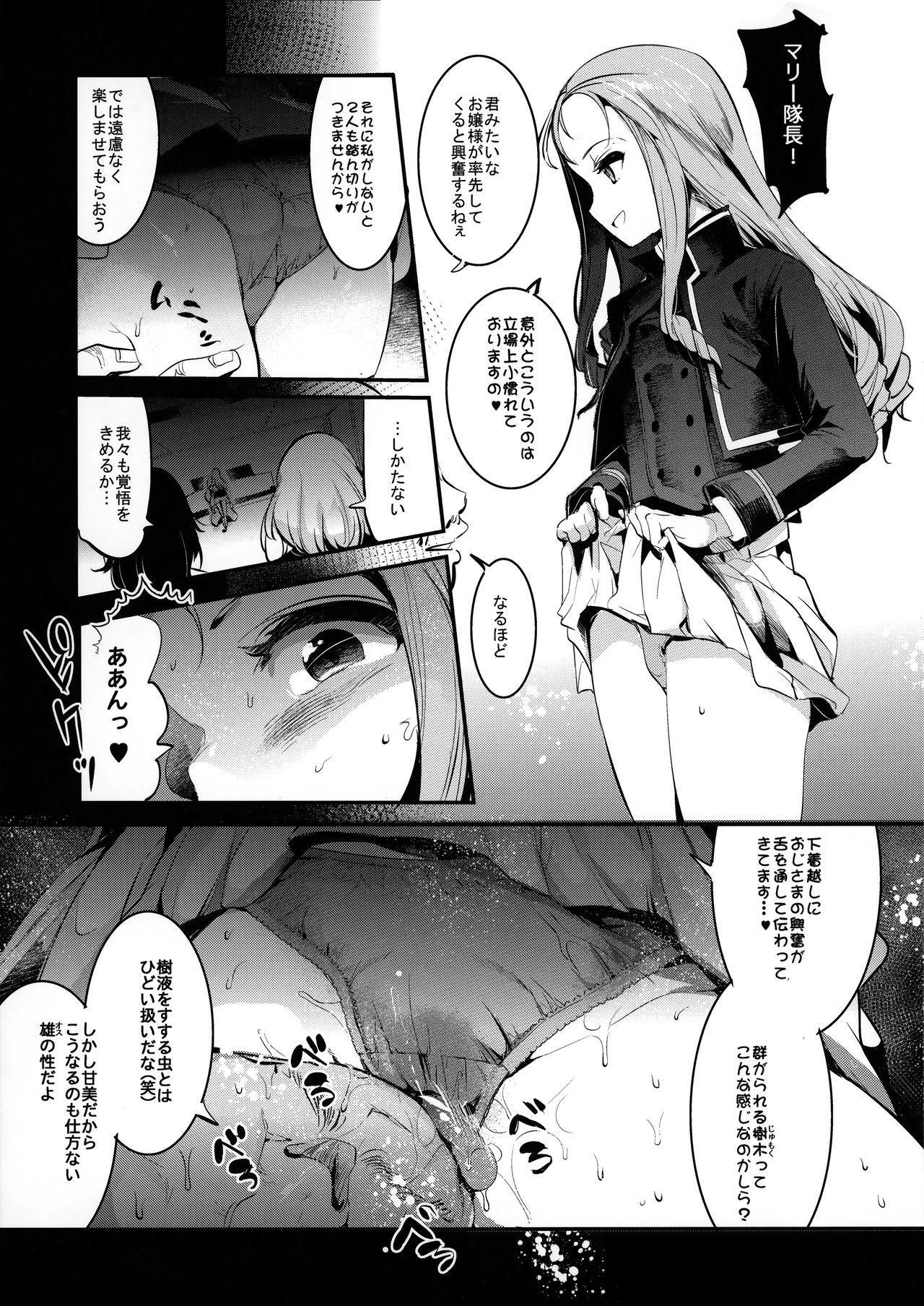 GirlPan Rakugakichou 6 5