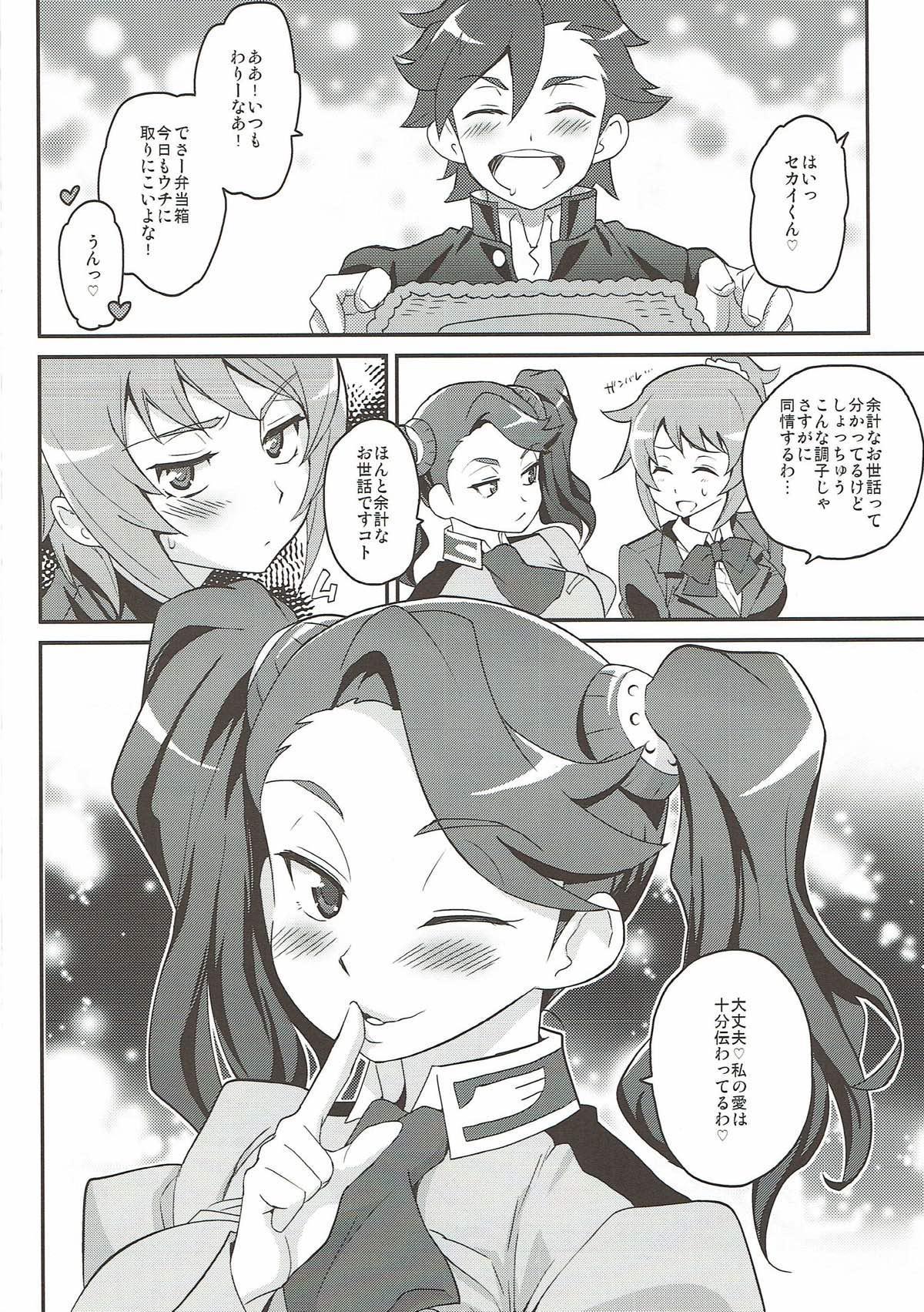 Sekai Senyou Gyanko 26