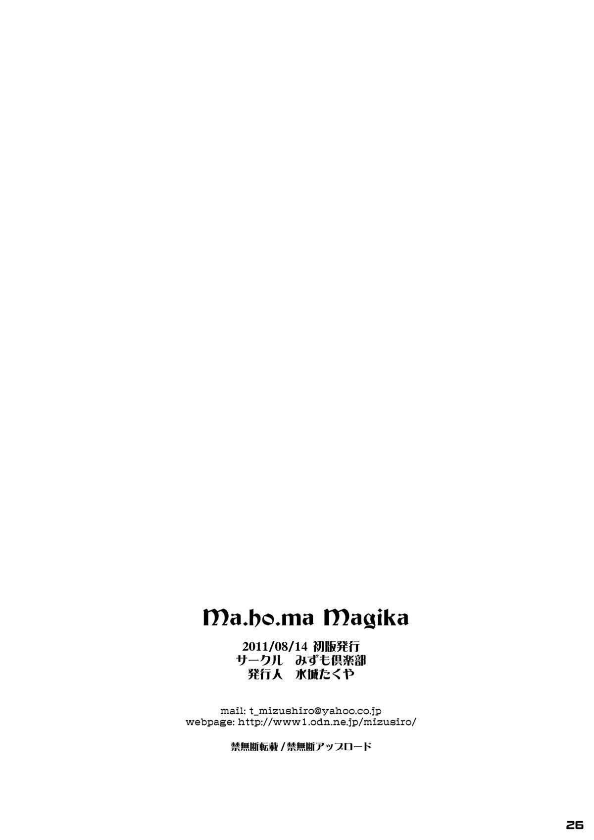 Ma.ho.ma Magika 23