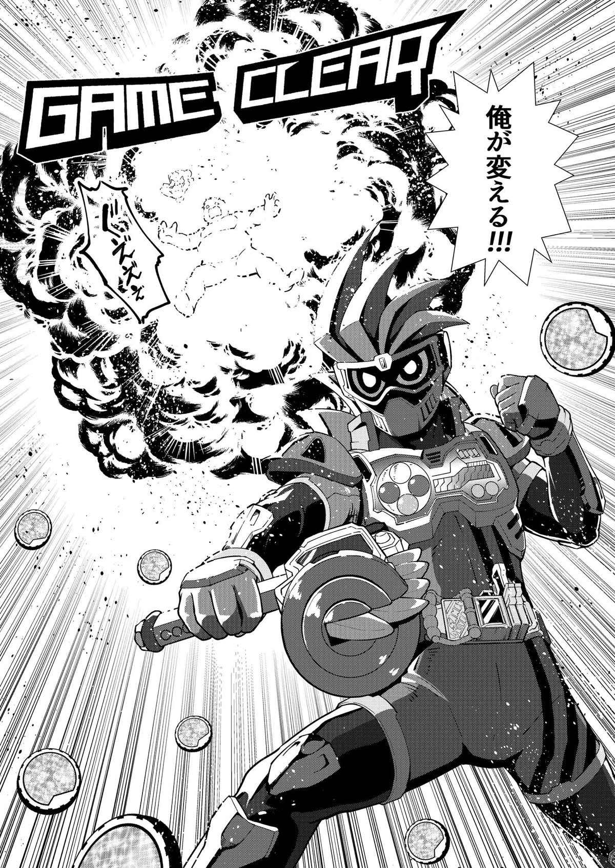 Haishin Kaishi!! Tsunagaru Puzzlun 23