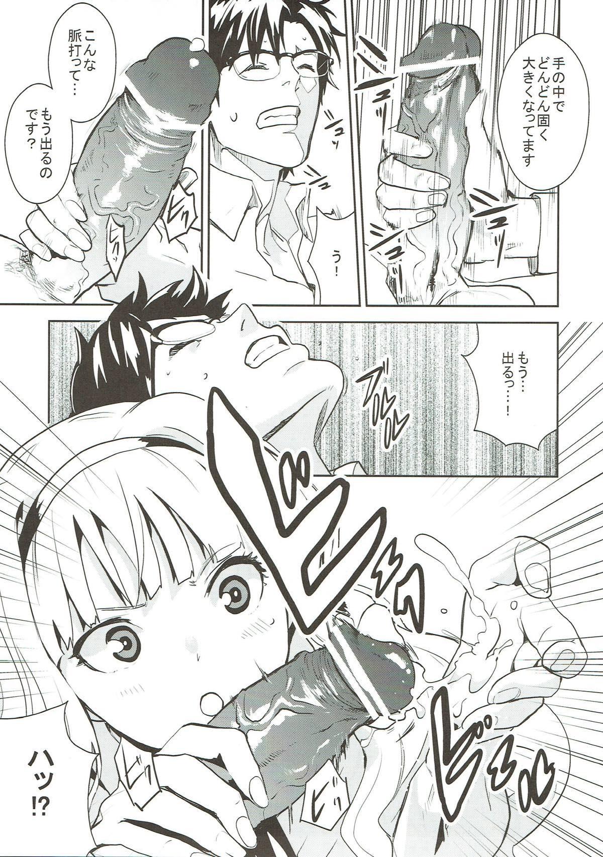 Police Story 5