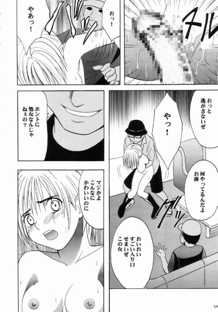 Nishi ni Shizumu 32