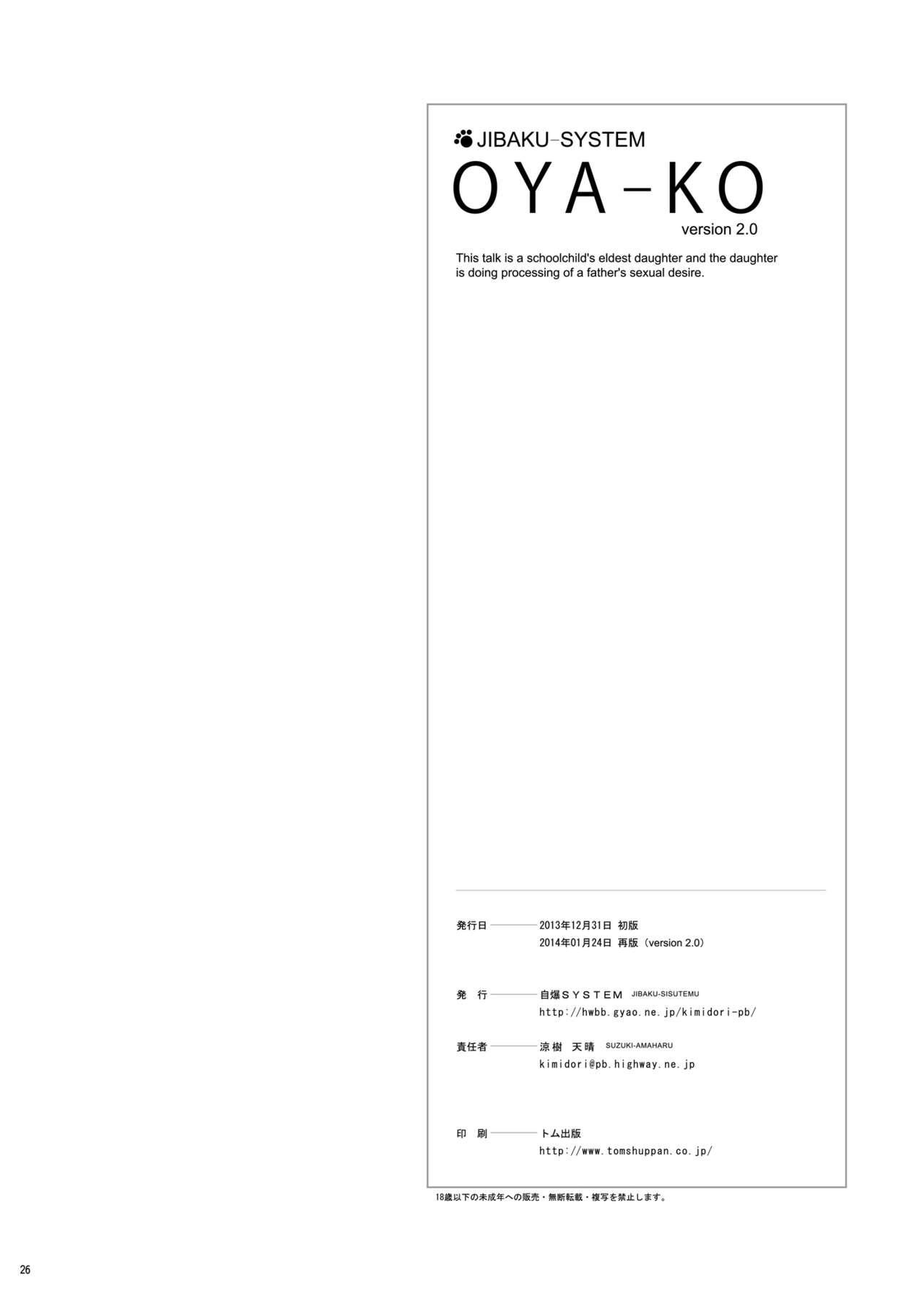 Oyako 24