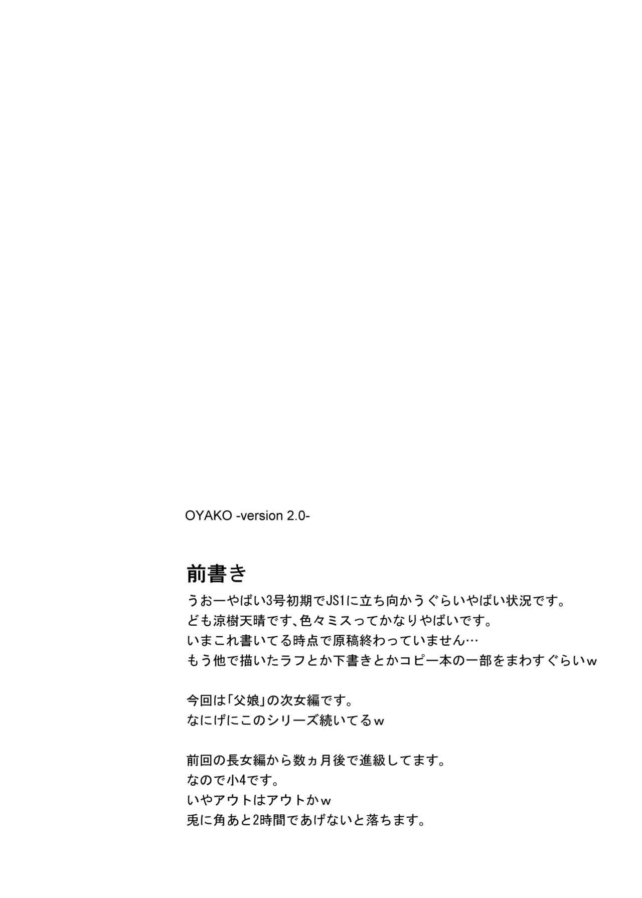 Oyako 2