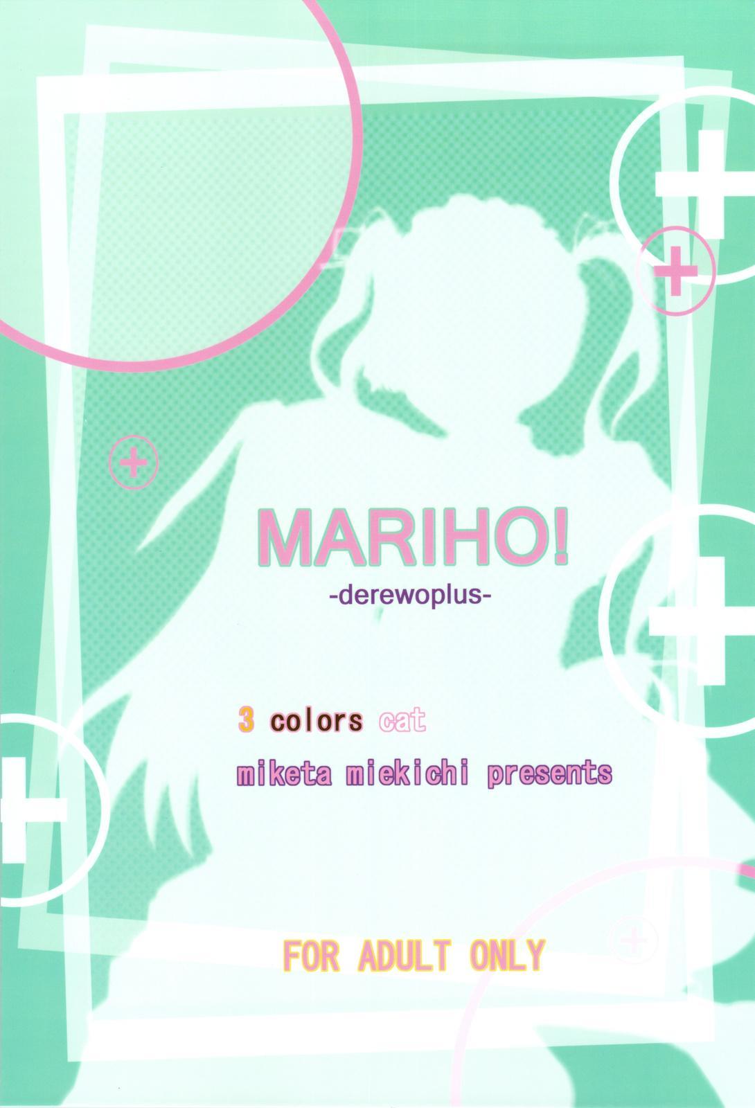 MARIHO! 13