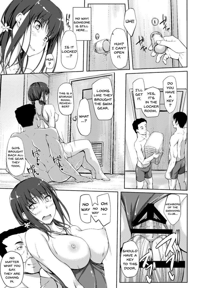 """Tachibana Yukina Enkou Nisshi 3 """"Watashi o Onna ni Shitekureru Hito..."""" 24"""