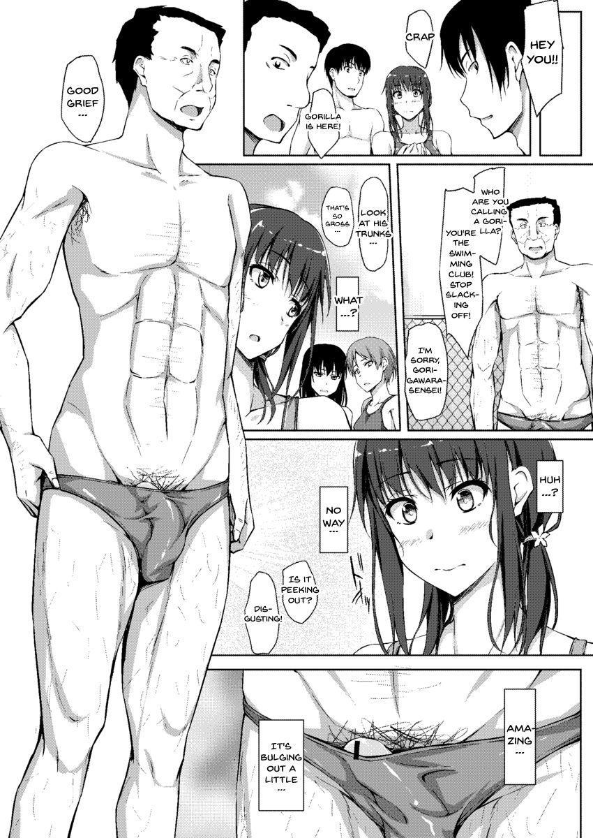 """Tachibana Yukina Enkou Nisshi 3 """"Watashi o Onna ni Shitekureru Hito..."""" 6"""