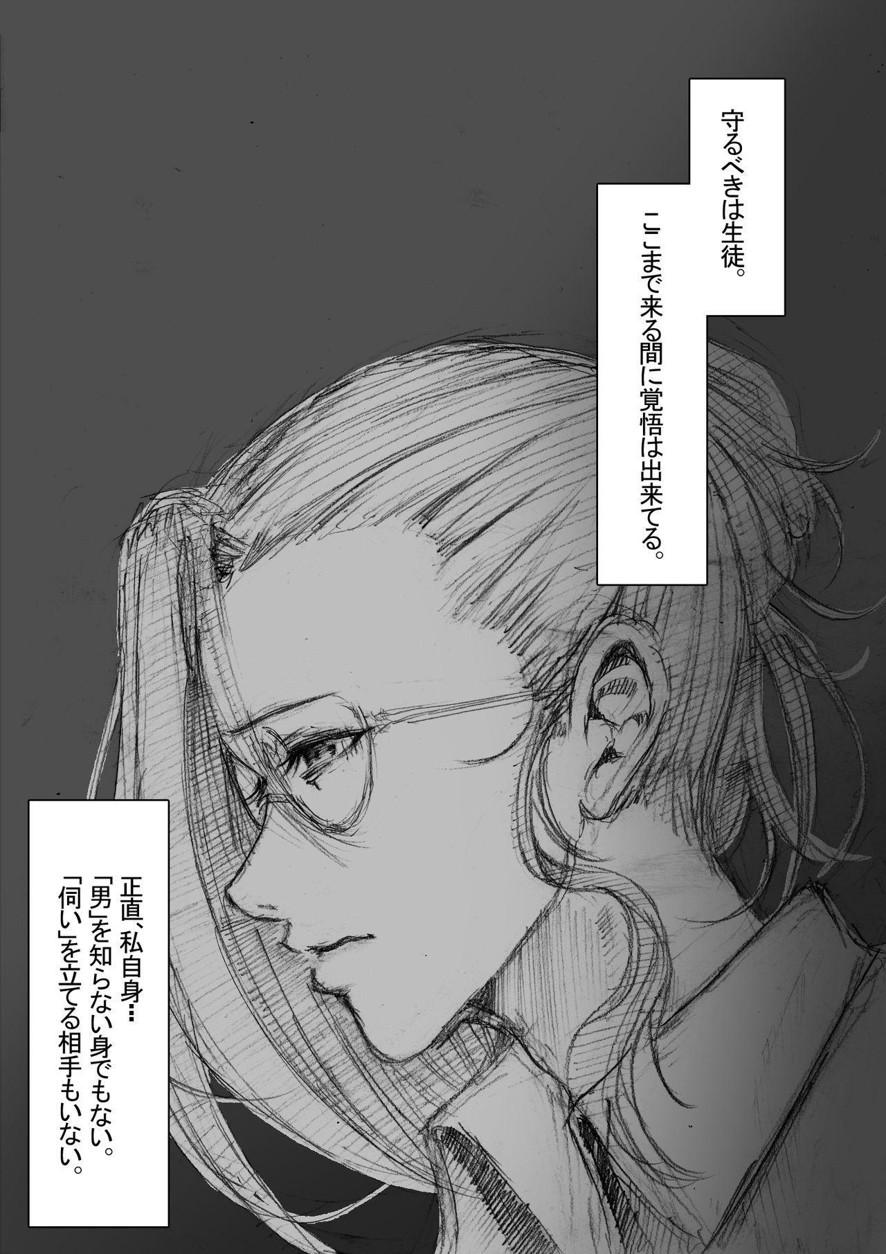 Ichinose Mikako no Baai 22