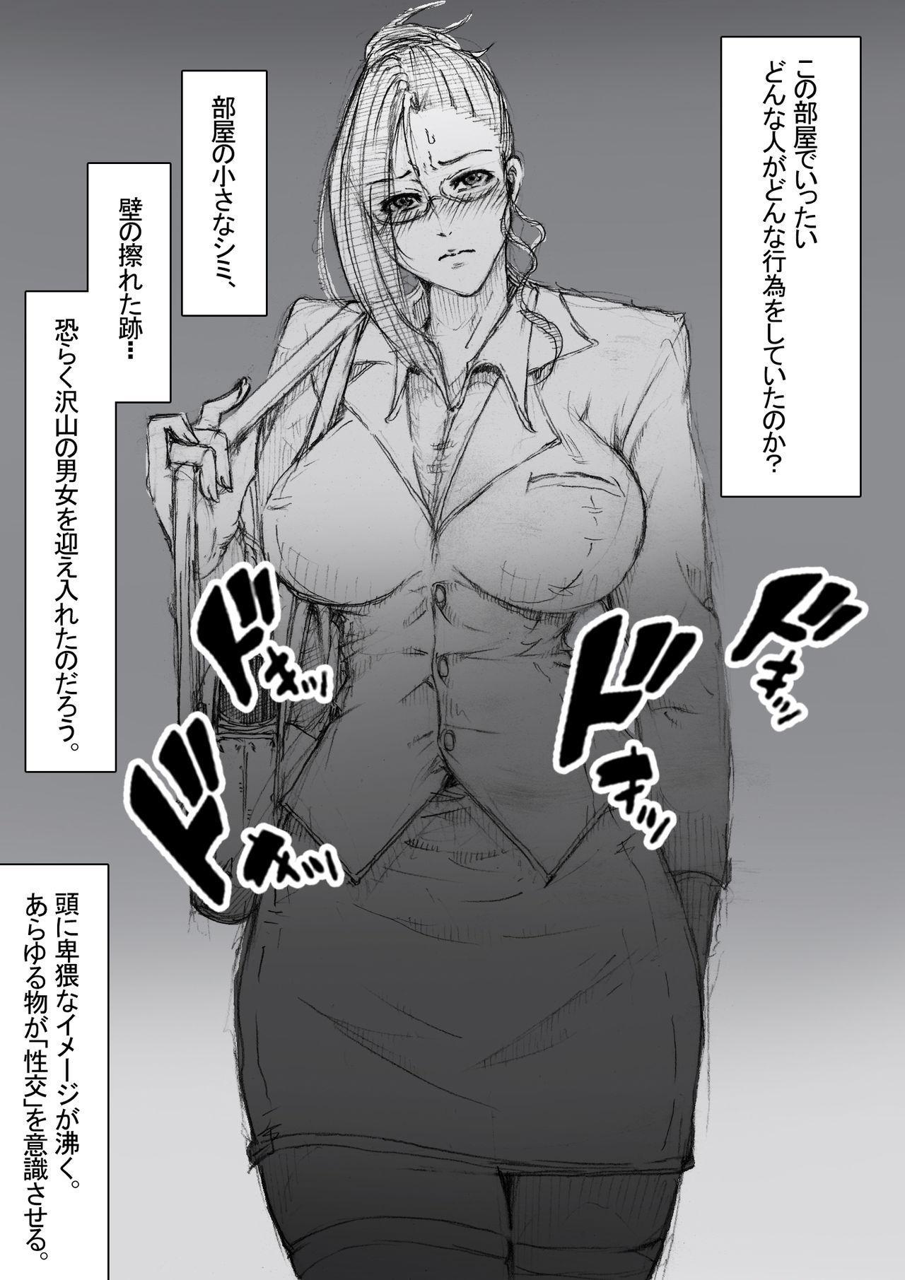 Ichinose Mikako no Baai 26