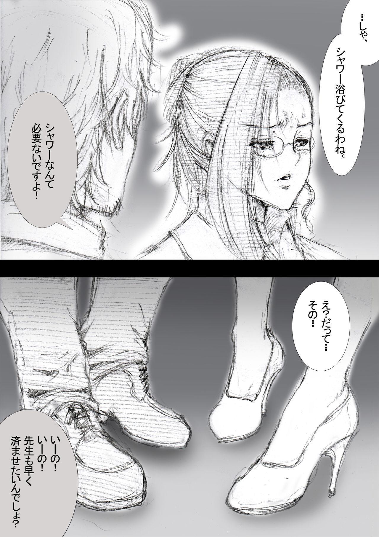 Ichinose Mikako no Baai 27