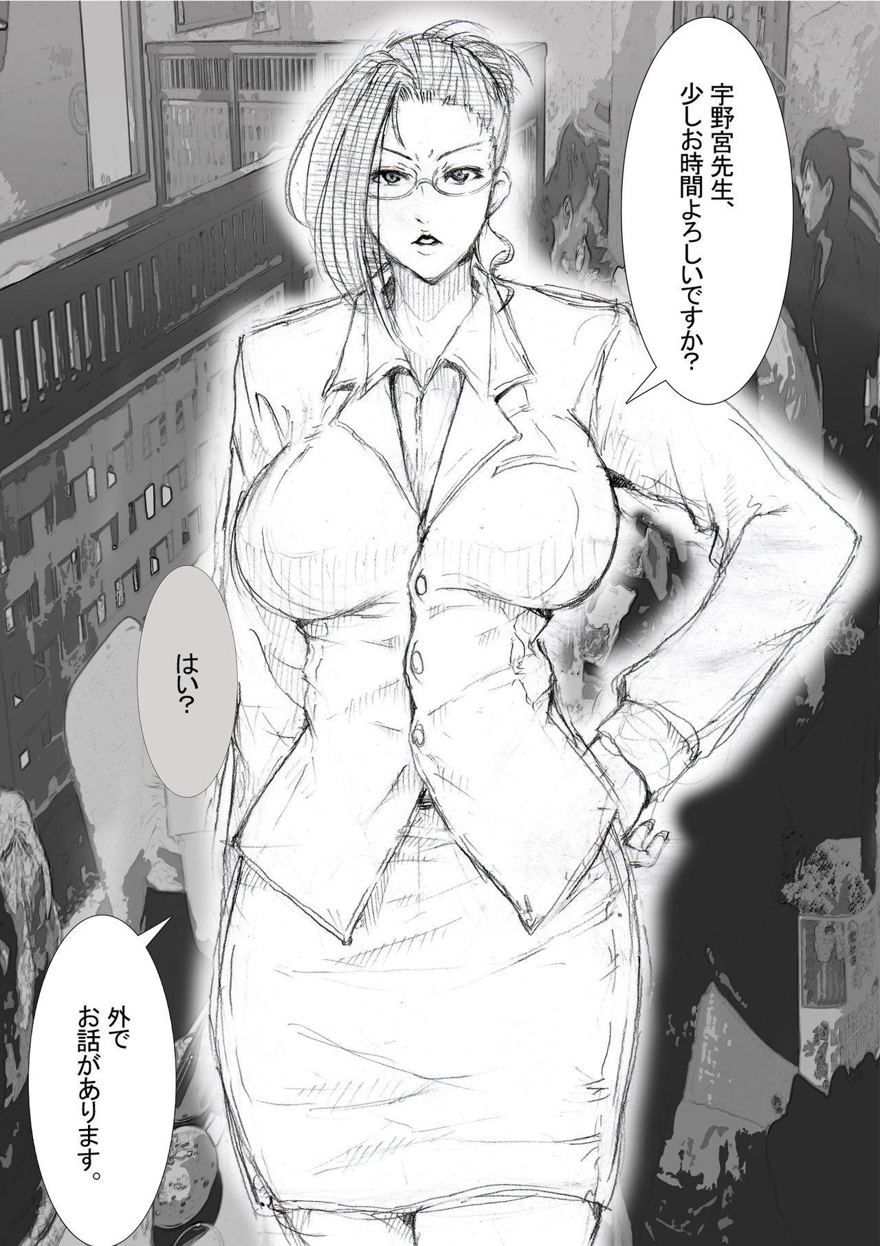 Ichinose Mikako no Baai 2