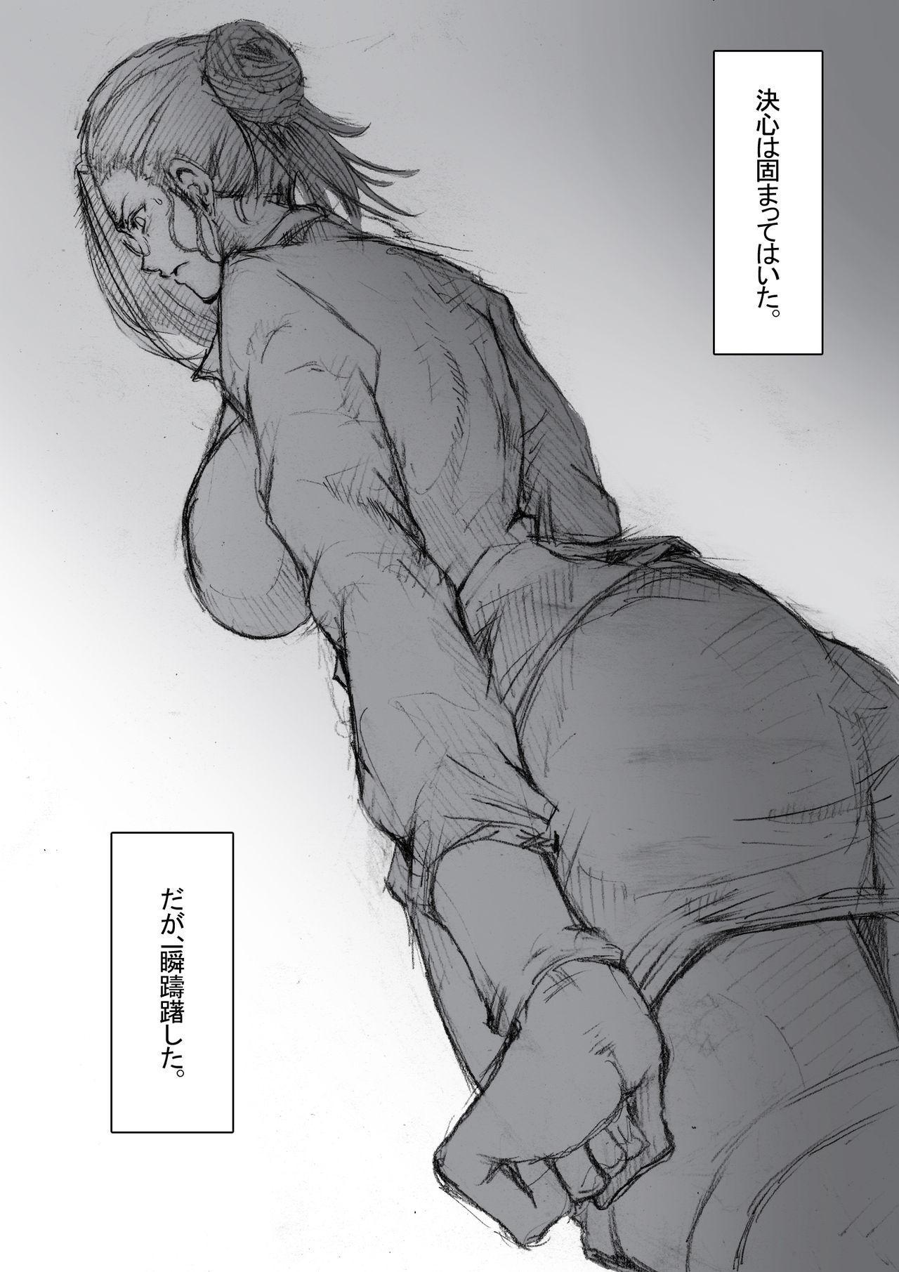 Ichinose Mikako no Baai 29