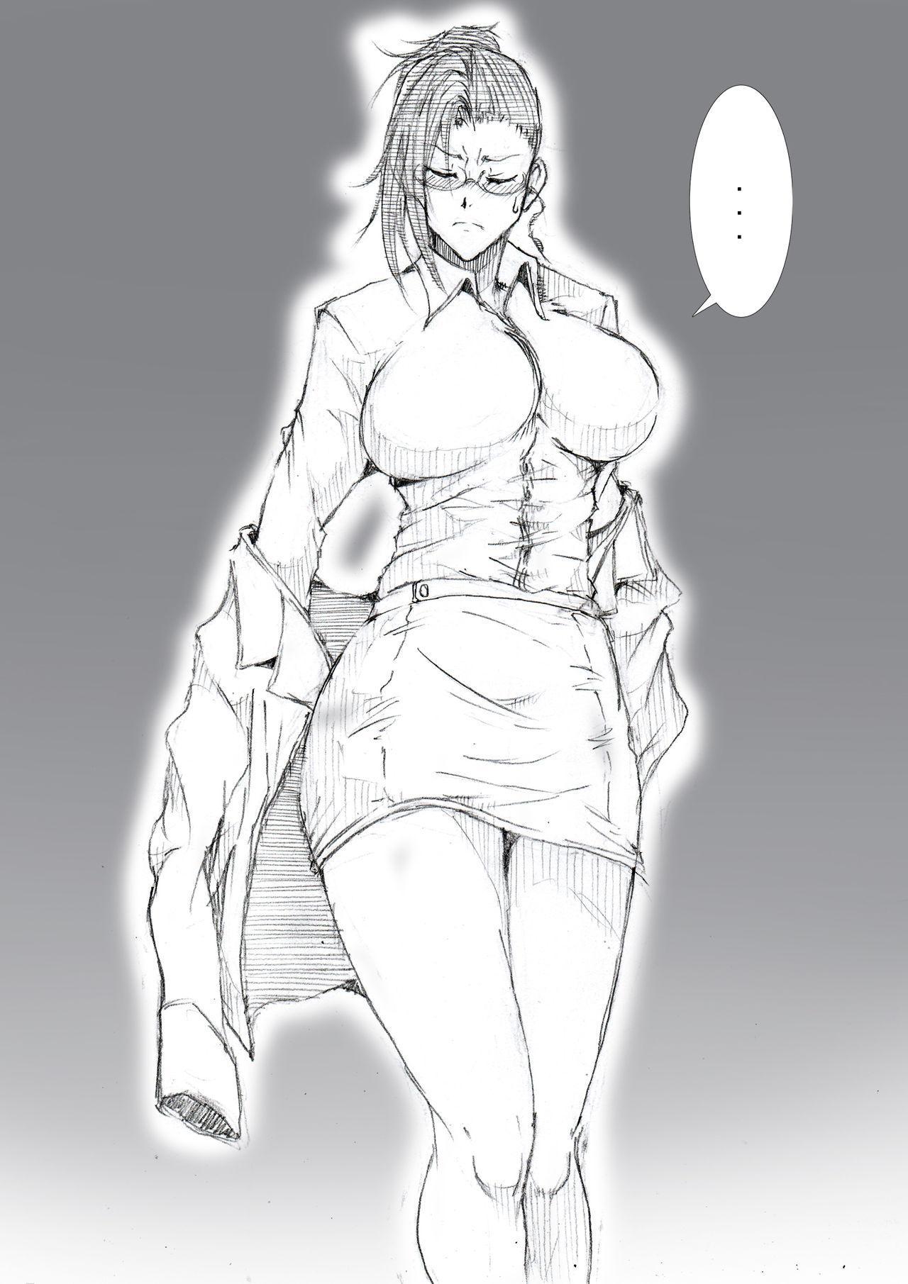 Ichinose Mikako no Baai 32