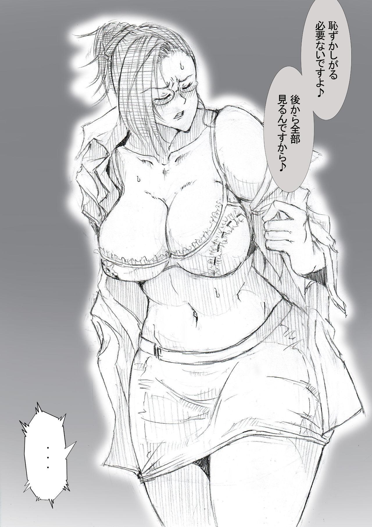 Ichinose Mikako no Baai 34