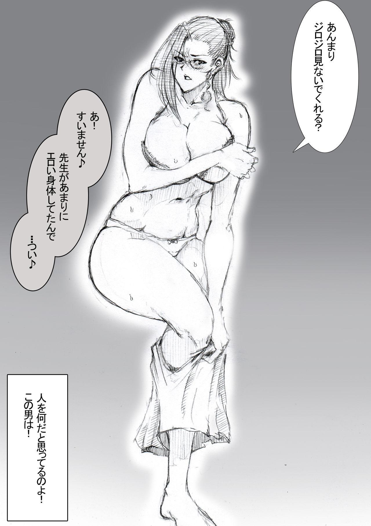 Ichinose Mikako no Baai 35