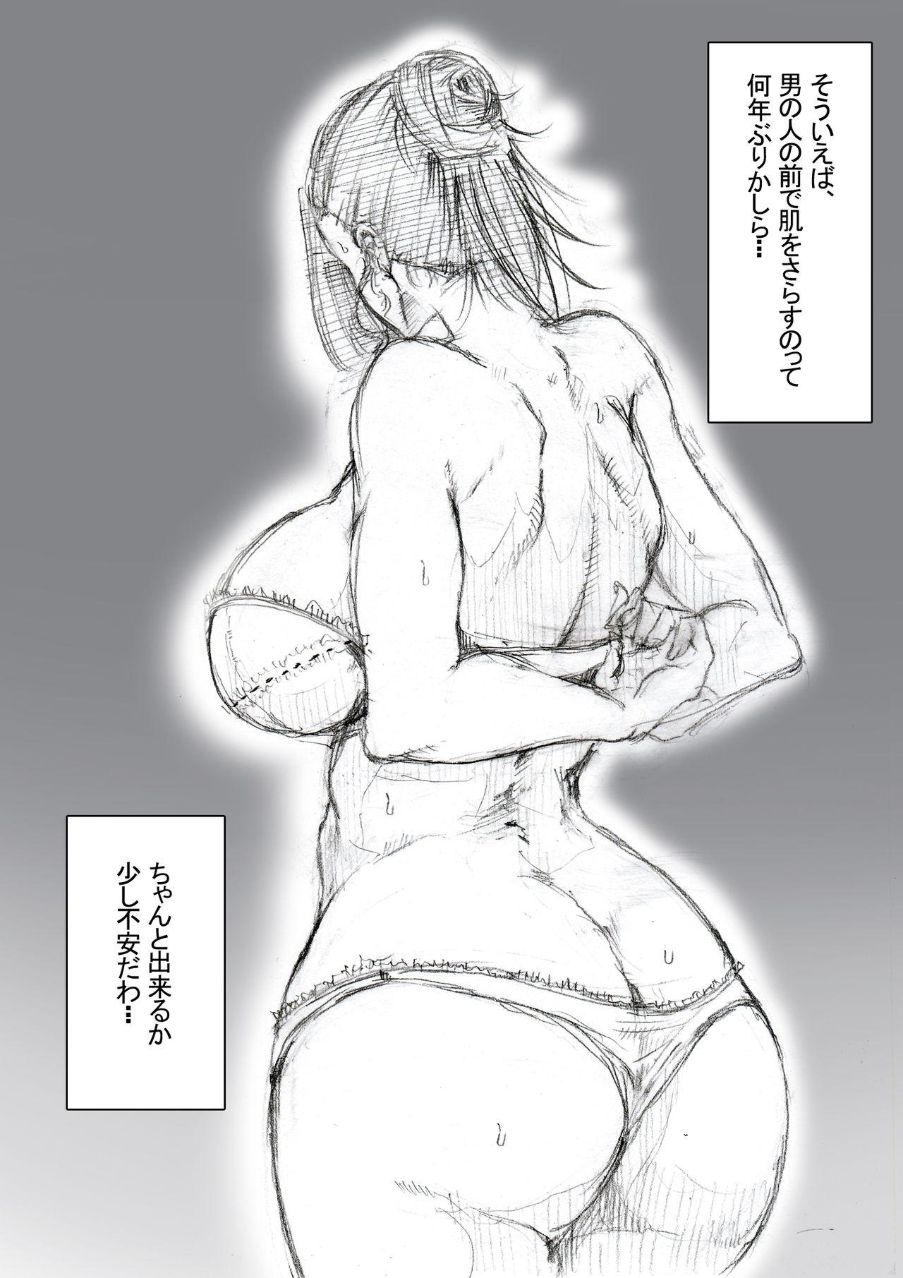 Ichinose Mikako no Baai 38