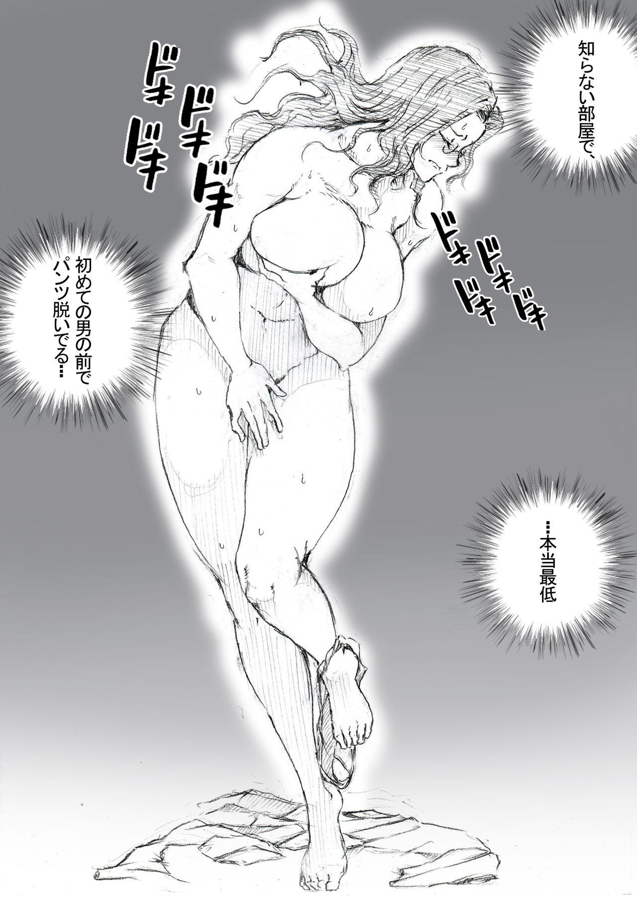 Ichinose Mikako no Baai 42