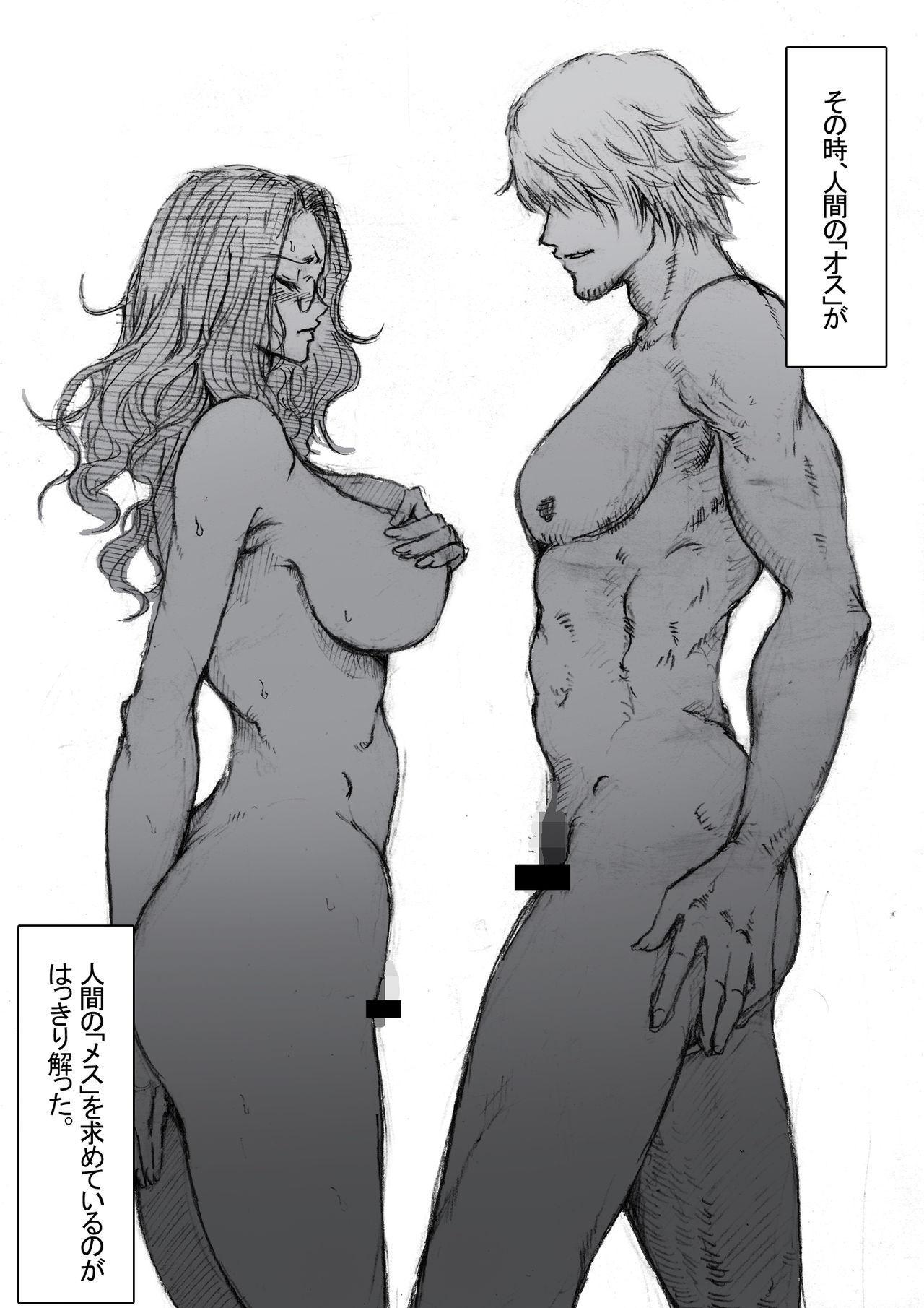 Ichinose Mikako no Baai 45