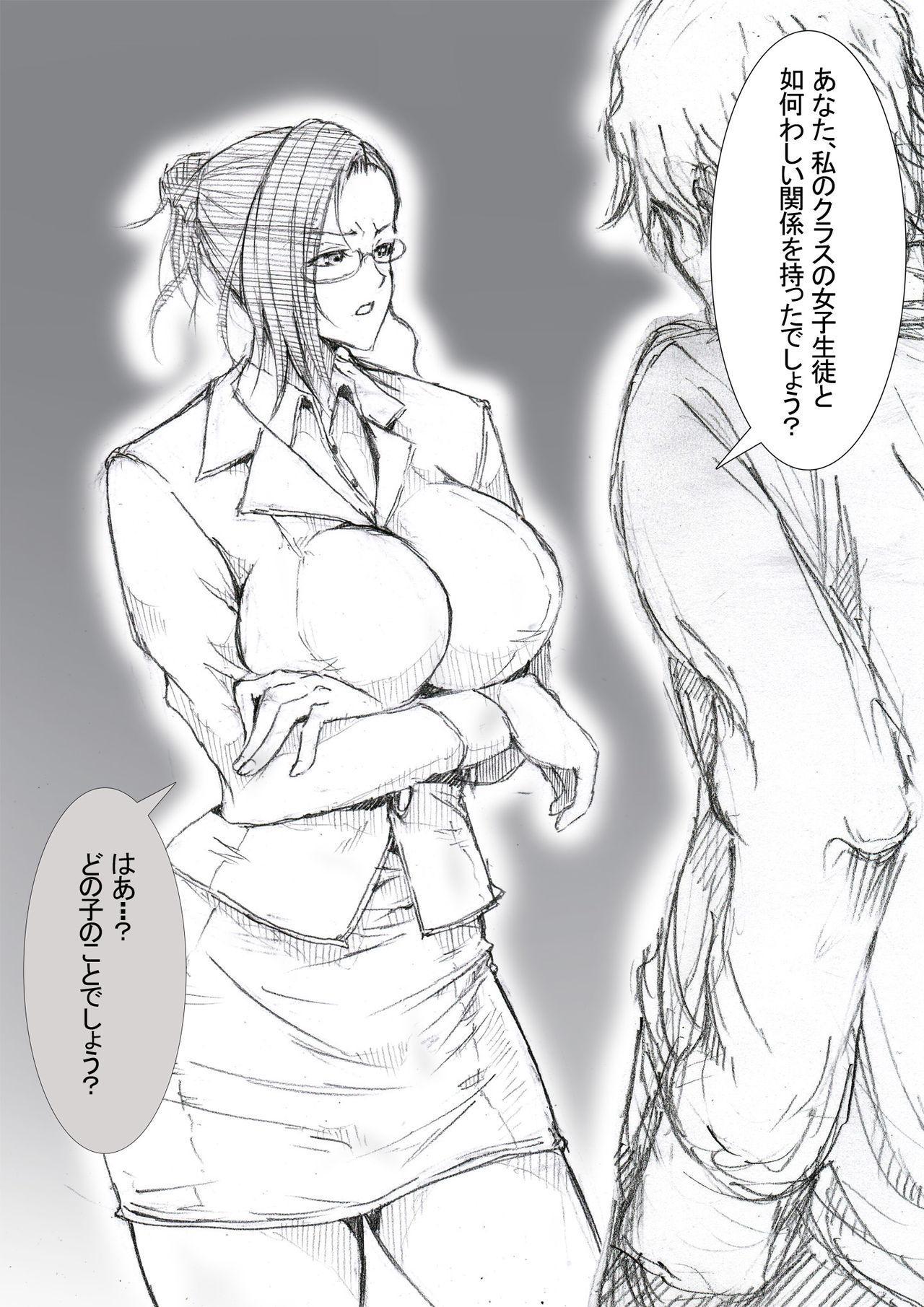 Ichinose Mikako no Baai 4