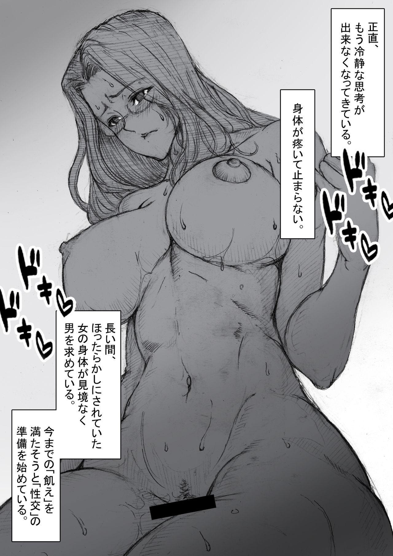 Ichinose Mikako no Baai 82
