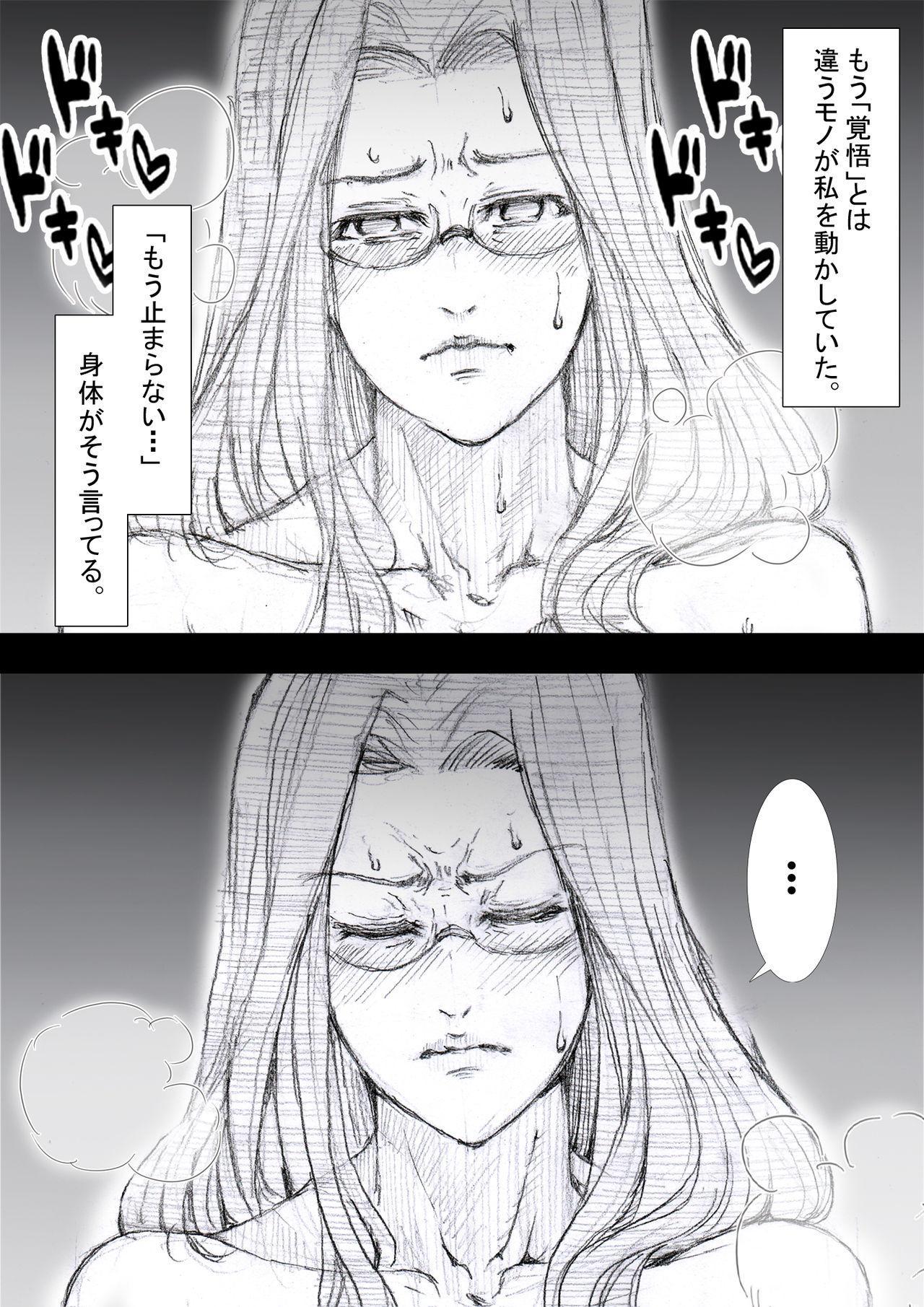 Ichinose Mikako no Baai 85