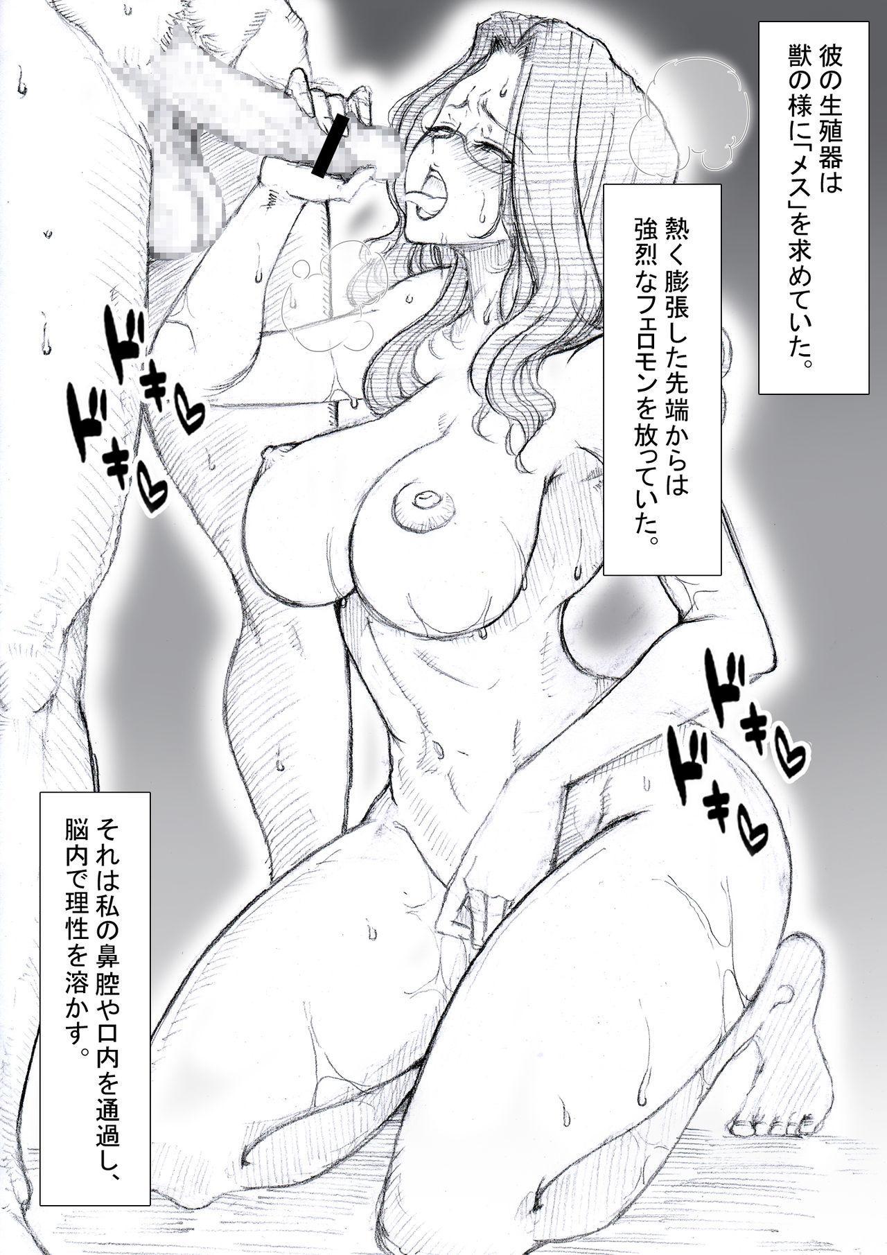 Ichinose Mikako no Baai 89