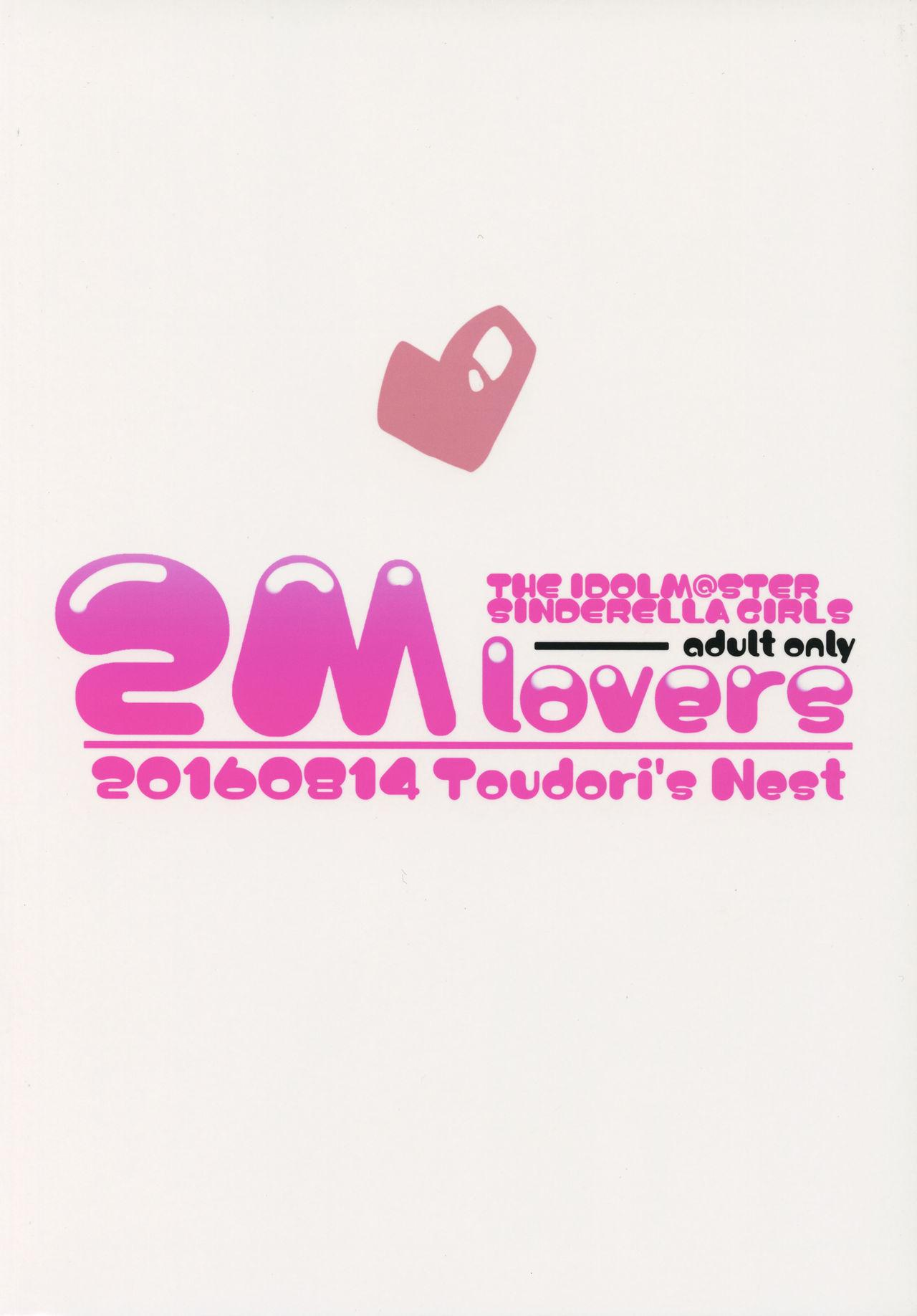 2M lovers 21