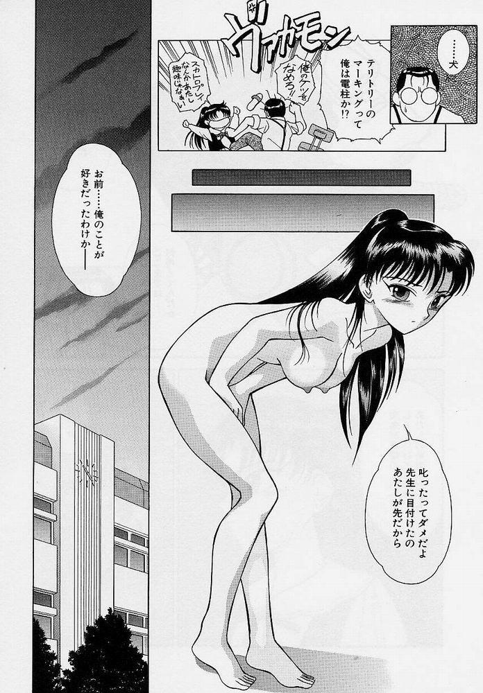 Omorashi Tenshi 101