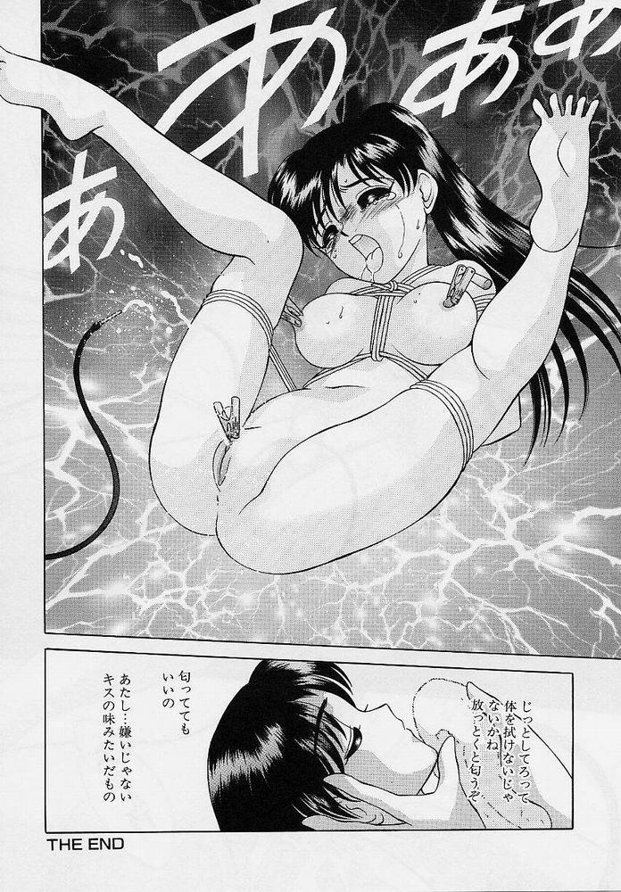 Omorashi Tenshi 115