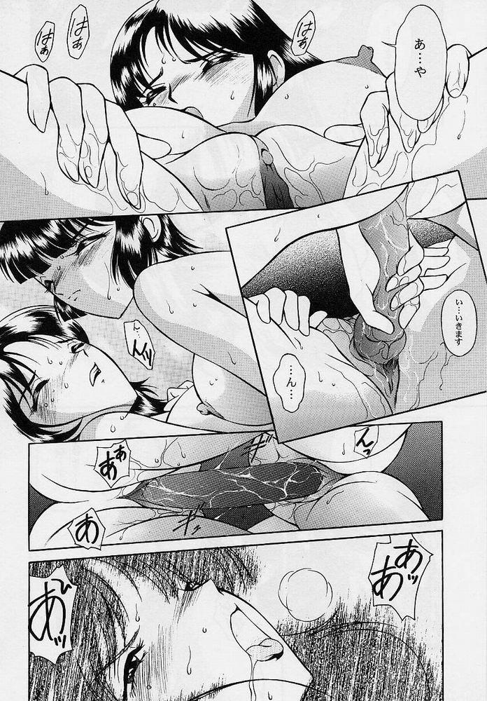 Omorashi Tenshi 131