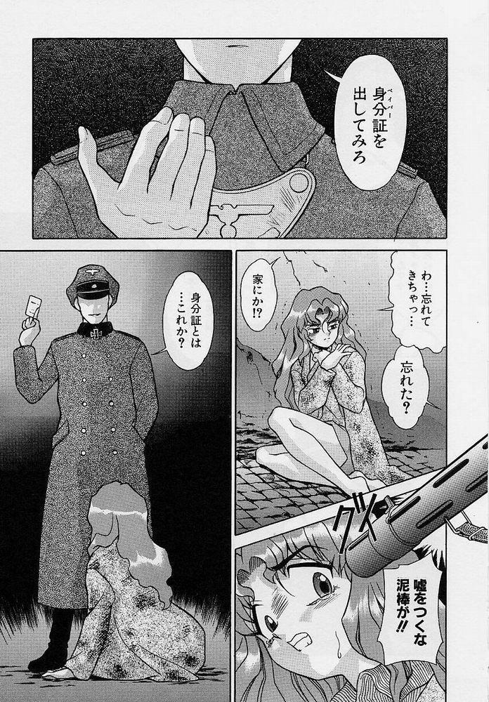Omorashi Tenshi 142