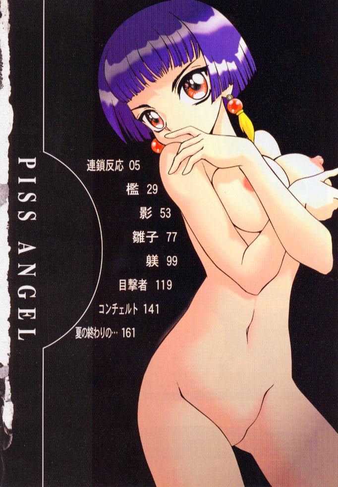 Omorashi Tenshi 2