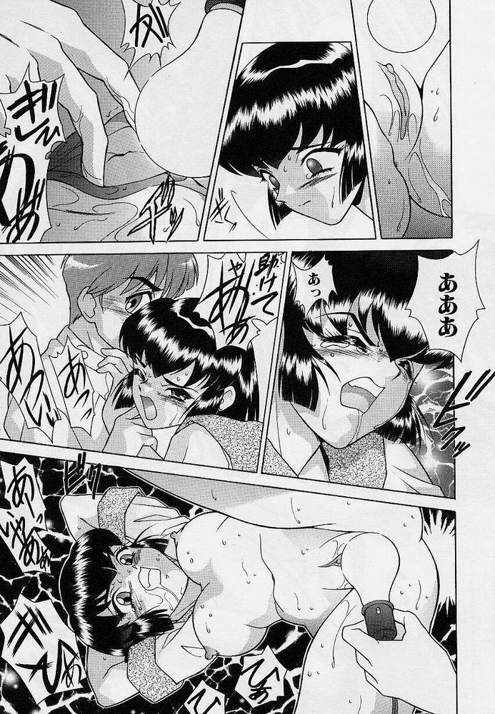 Omorashi Tenshi 40